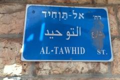 Beit-Safafa-Tawhid-street