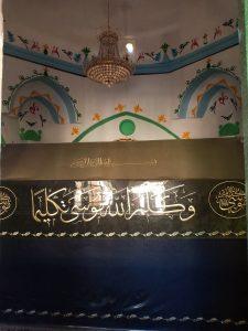 Tomb of Nabi Musa moses prophet