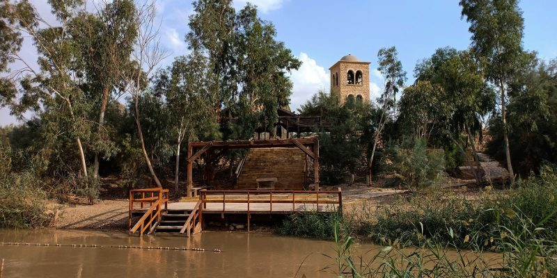 Baptism Jordan River John Baptist