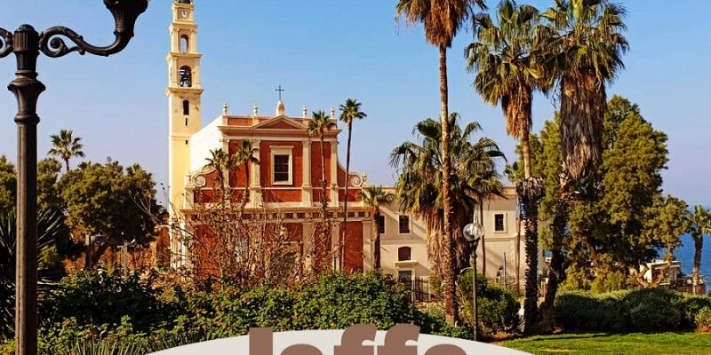 Saint Peter Church Jaffa